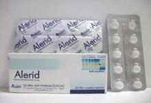 اليريد مضاد للحساسية والحكة الجلدية Alerid