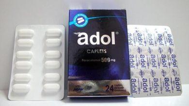 أدول أقراص مسكن للالام وخافض للحرارة ومضاد للألتهابات Adol Caplets