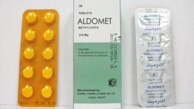 الدوميت أقراص لعلاج إرتفاع ضغط الدم Aldomit Tablets
