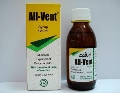 أولفنت شراب موسع للشعب الهوائية وطارد للبلغم All Vent Syrup