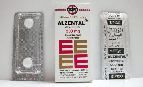 الزنتال للقضاء على الديدان والطفيليات فى المعدة Alzental