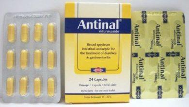 أنتينال مطهر معوى لعلاج الاسهال الحاد والتهاب القولون المزمن Antinal