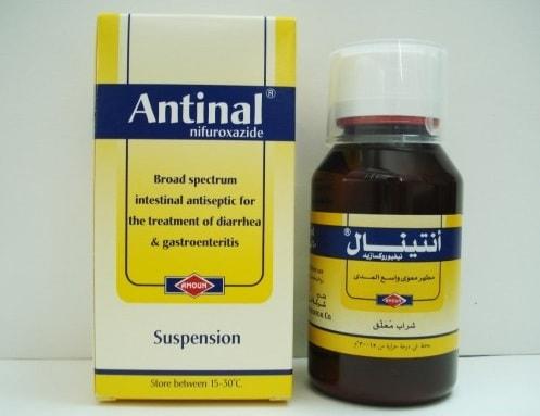 أنتينال شراب Antinal Suspension