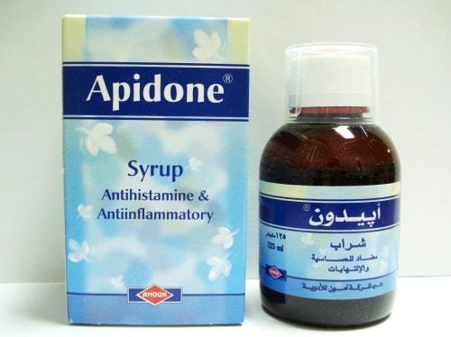 أبيدون شراب مضاد للحساسية والالتهابات Apidone Syrup