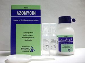 أزومايسين شراب Azomycin Suspension