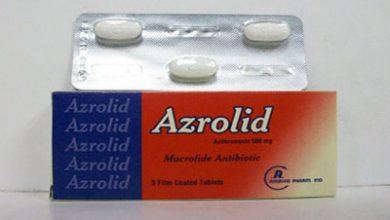 أزروليد أقراص مضاد حيوى واسع المجال Azrolid Tablets