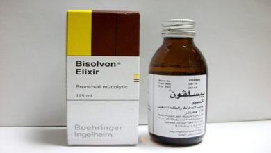 بيسلفون شراب لعلاج البلغم والسعال Bisolvon Syrup