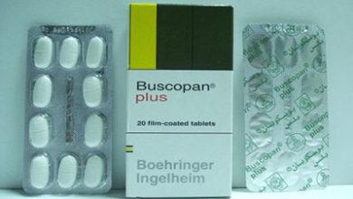 بوسكوبان بلس أقراص لعلاج ألام المعدة والدورة الشهرية Buscopan PlusTablets