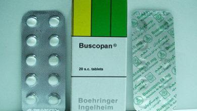 بوسكوبان أقراص لعلاج ألام المعدة والقولون العصبىBuscopan Tablets