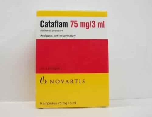 كتافلام أمبولات حقن Cataflam Ampoules