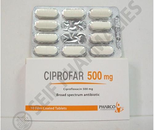 سيبروفار أقراص مضاد حيوى واسع المجال Ciprofar Tablets