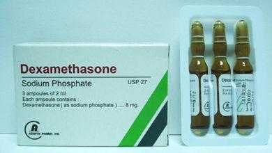 ديكساميثازون أمبولات لعلاج الالتهابات ومضاد للحساسة Dexamethasone Ampoules