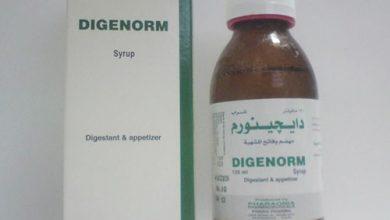 دايجينورم شراب مساعد للهضم وفاتح الشهية Digenorm Syrup