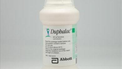 دوفالاك شراب لعلاج حالات الامساك المزمن Duphalac Syrup