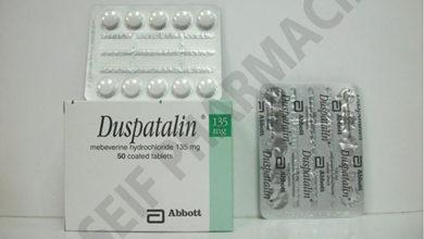 دوسباتالين أقراص لعلاج تشنجات البطن وإضطرابات الامعاءDuspatalin Tablets