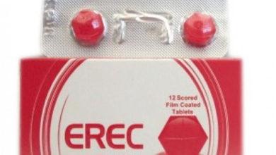 إريك أقراص لعلاج حالات ضعف الانتصاب وسرعة القذف Erec Tablets