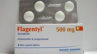 فلاجنتيل أقراص لعلاج الطفيليات والجراثيم Flagentyl Tablets