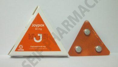 جويبوكس أقراص لعلاج سرعة القذفJoypox Tablets