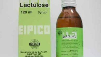 لاكتيلوز شراب لعلاج الكثير من حالات الإمساك Lactulose Syrup