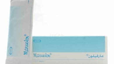 مارفيلون أقراص لمنع الحمل وتحديد النسل Marvelon Tablets