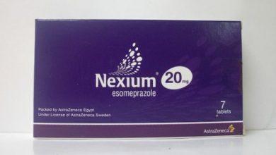 نكسيوم لعلاج قرحة المعدة وإرتجاع المرئ والحموضة Nexium