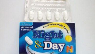 نايت آند داي إن أقراص لعلاج نزلات البرد والانفلونزا Night And Day N Tablets