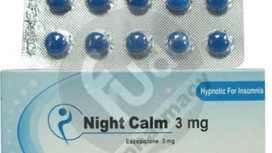 نايت كالم أقراص لعلاج مشاكل النوم والارقNight Calm Tablets