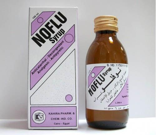 نوفلو شراب Noflu Syrup