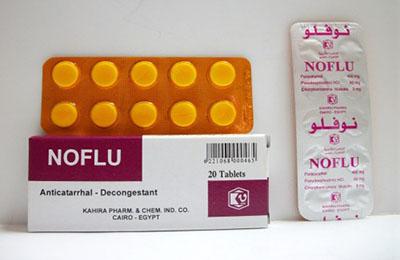 نوفلو لعلاج أعراض البرد والانفلونزا وارتفاع درجة الحرارة Noflu