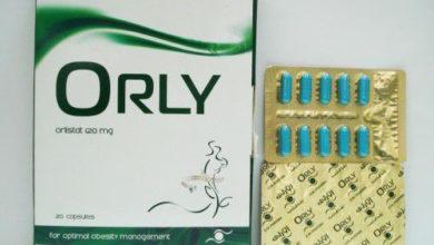 أورلى كبسولات لعلاج السمنة المفرطة وحرق الدهون Orly Capsules