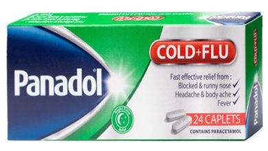 بانادول كولد اند فلو أقراص لعلاج نزلات البرد والانفلونزا Panadol Cold & Flu Caplets