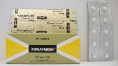 روابراكسين مضاد لتقلصات المعدة وعلاج التهابات المرارة Rowapraxin