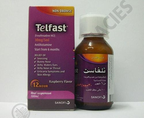 تلفاستشراب Telfast suspension
