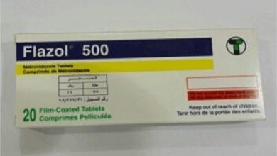 فلازول مضاد حيوى واسع المجال لعلاج الألتهابات البكتيرية Flazol