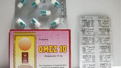 أوميز كبسولات لعلاج قرحة المعدة والحموضة والاثنى عشر Omez Capsules