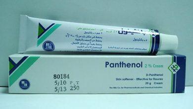 بانثينول كريممرطب وملطف للجلد ولعلاج اسمرار البشرة Panthenol Cream