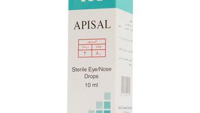 أبيسال قطرة لتجفيف العين والانف Apisal Drop