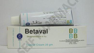 بيتافال كريم لعلاج الحساسية والتسلخات بالجلد Betaval Cream