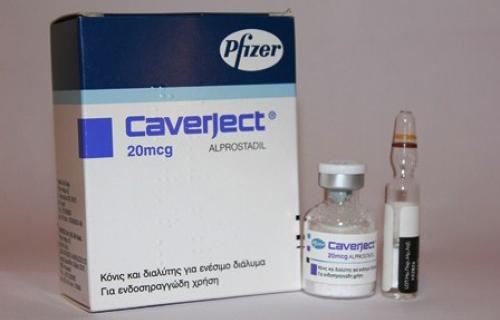 كافيرجيكت حقن لتوسيع الاوعية الدموية وضعف الانتصابCaverject Injection