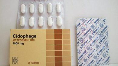 سيدوفاج أقراص لخفض نسبة السكر فى الدم Cidophage Tablets