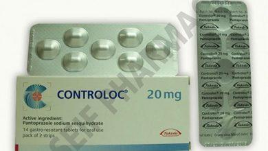 كونترولوك لعلاج قرحة المعدة والاثنى عشر والارتجاع المريئي Controloc