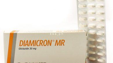 دياميكرون أقراص لخفض نسبة السكر فى الدم Diamicron Tablets
