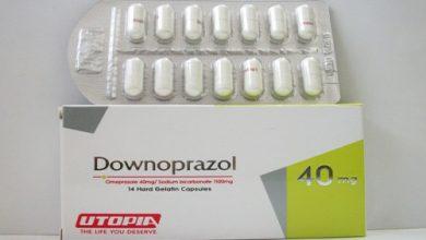 داونوبرازول كبسولات لعلاج قرحة المعدة والاثنى عشر Downoprazol Capsules