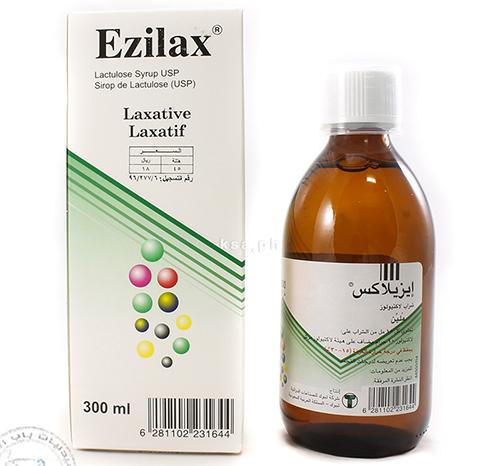 إيزيلاكس شراب لعلاج حالات الامساك Ezilax Syrup