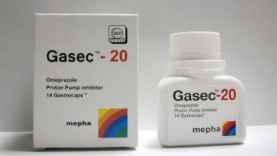 جازيك كبسولات لعلاج قرحة المعدة والاثنى عشر Gasec Capsules
