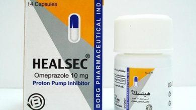 هيلسك كبسولات لعلاج قرحة المعدة والحموضة Healsec Capsules