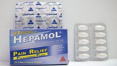 هيبامول أقراص مسكن للالم وخافض للحرارةHepamol Tablets