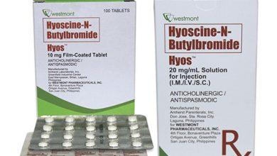 هيوسين بيوتيل بروميد أقراص لعلاج المغص وتقلصات المعدة Hyoscine Butylbromide Tablets