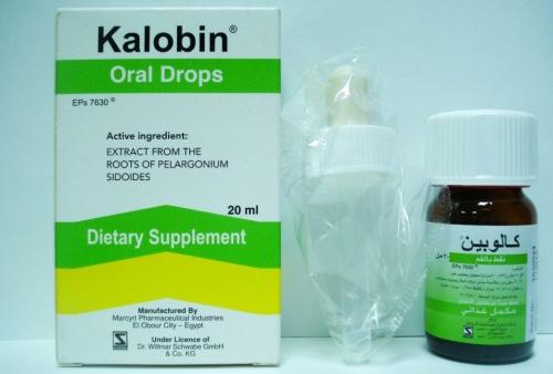 كالوبين نقطمكمل غذائى لتحسين وظائف الشعب الهوائية Kalobin Drops