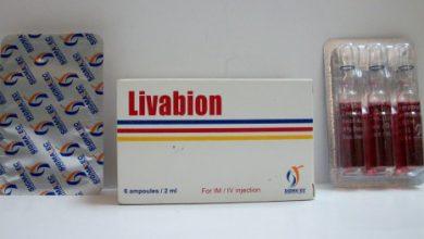 ليفابيون أمبولات لعلاج إلتهابات الاعصاب Livabion Ampoules
